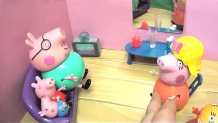 Peppa Pig свинка Пеппа и ее семья. Мультфильм для детей. Салон красоты