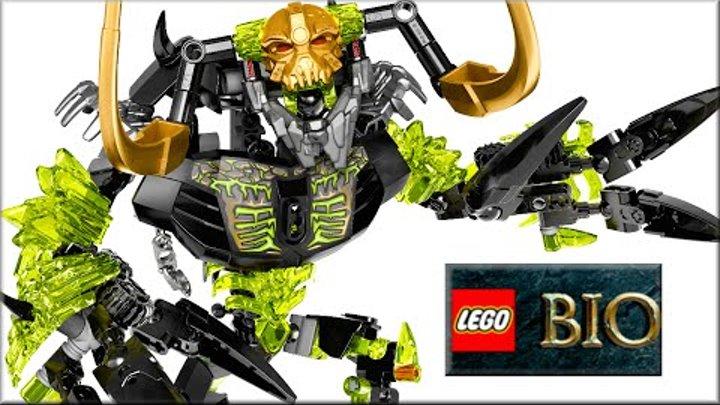 Лего Бионикл 71316 Умарак-Разрушитель Обзор. Игрушки для детей. Bionicle LEGO Review Umarak