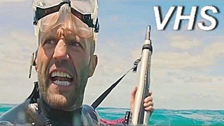 Мег: Монстр глубины (момент) - Охота на акулу - VHSник