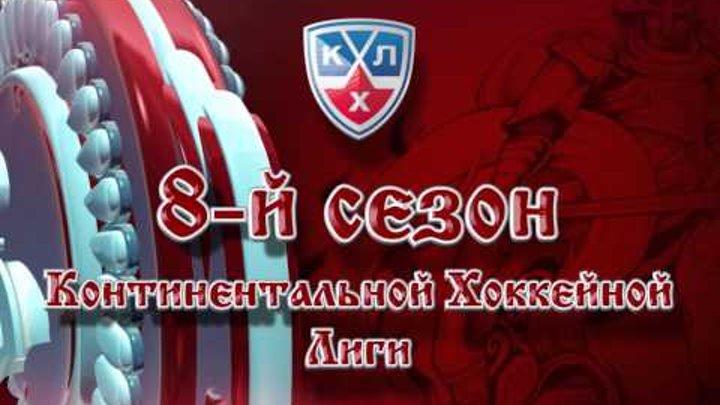 Анонс. Витязь-Металлург Нк. 26/ 08/ 2015