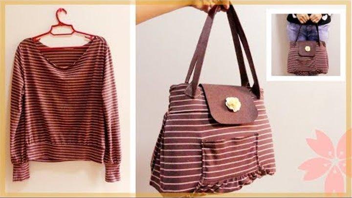 DIY Handbag: From Long Sleeve Shirt to Spacious Handbag (Recycling Old Clothes)