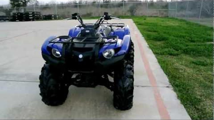 2008 Yamaha Grizzly 700 with EFI and Power Steering!