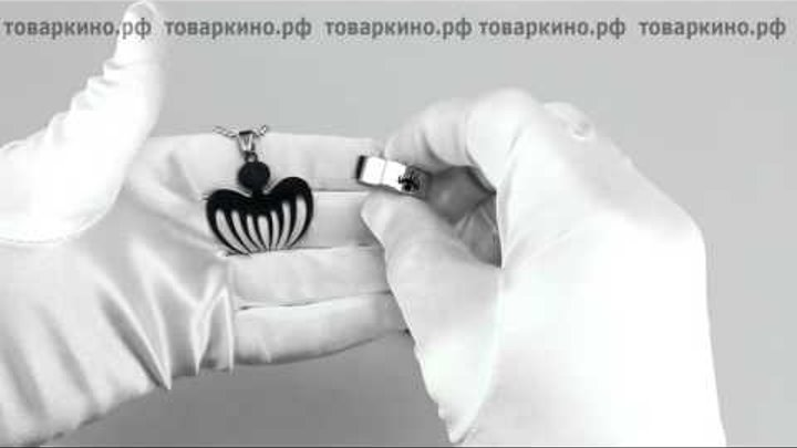 Кулон Спектр Джеймс Бонд Агент 007