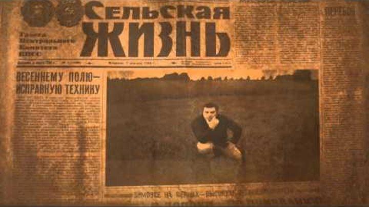 """Тизер-трейлер """" Паутина"""" Дима Баруздин (премьера лето 2016)"""