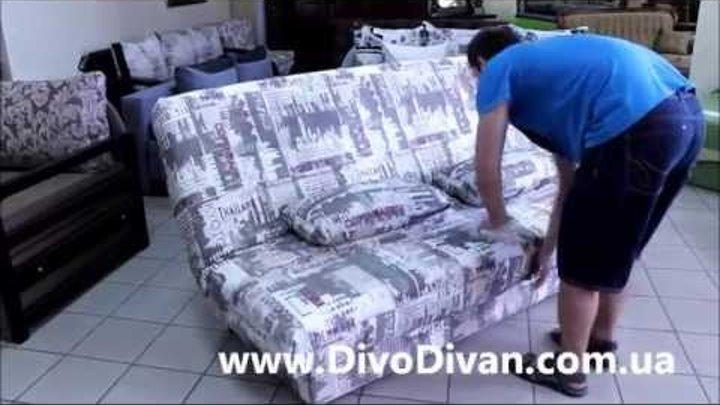 Диван Радуга уно - Диво Диван - купить диван радуга уно Киев