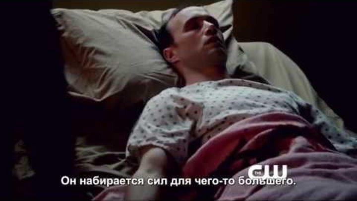 Дневники Вампира - 22 серия 4 сезон, расширенное промо (rus sub)