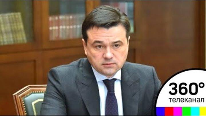 Андрей Воробьев поручил завершить отопительный сезон без прироста задолженностей за газ