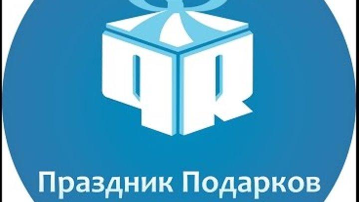 Новогодний утренник на казахском языке в Алматы