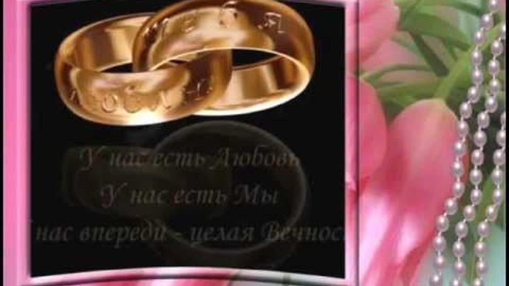 Надписью, открытка для мужа с годовщиной свадьбы от жены