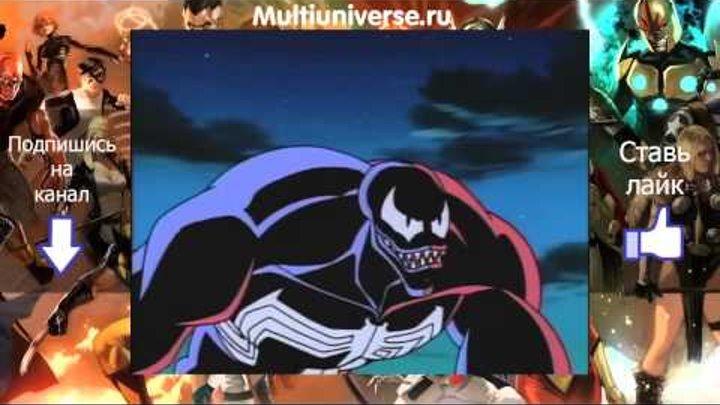 Spider man Человек Паук мультфильм ЧУЖОЙ КОСТЮМ часть3 сер10 спайдермен на русском мультфильмы