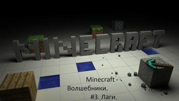 minecraft сервер ftc