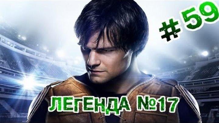 """RAP Кинообзор"" - Легенда №17"