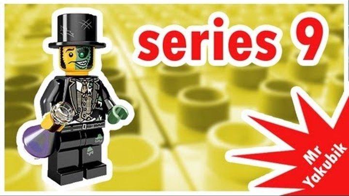 Обзор LEGO, 9 серия, коллекционных минифигурок!