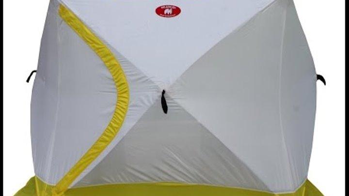Палатка для зимней рыбалки Медведь куб-2.
