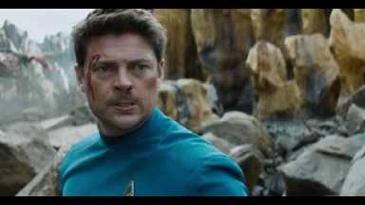 Трейлер Стартрек Бесконечность Star Trek Beyond, 2016
