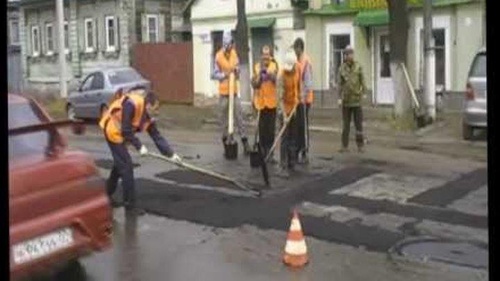 г Шуя Ямочный ремонт 29 04 2012