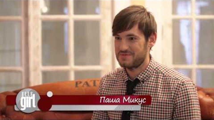 Катя Клэп,Мария Вэй,Паша Микус и Руслан Усачев для журнала ELLE girl