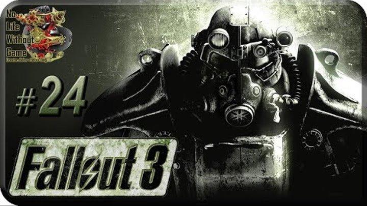 Fallout 3[#24] - Крайслус-Билдинг (Прохождение на русском(Без комментариев))