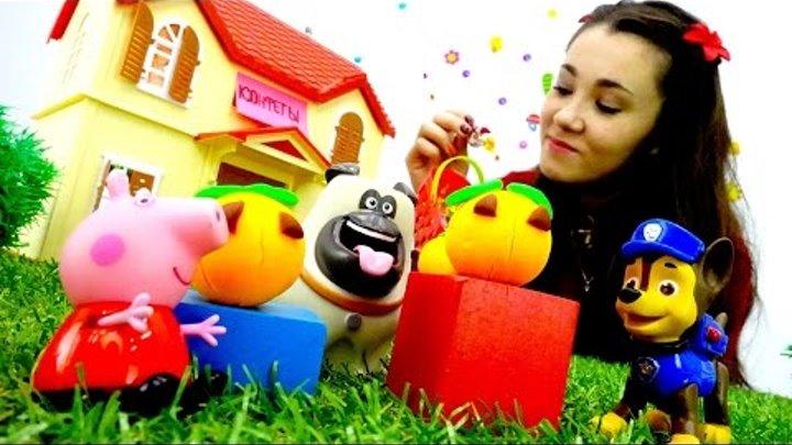 Видео для детей: скоро Хэллоуин! Шарлотта Земляничка и Щенячий Патруль: потерялись конфеты!