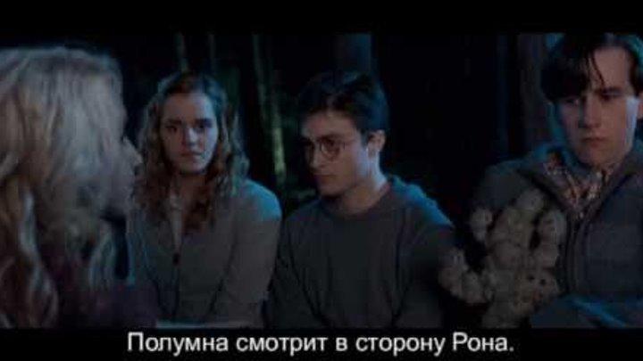 Киноляпы Гарри Поттер и орден феникса.