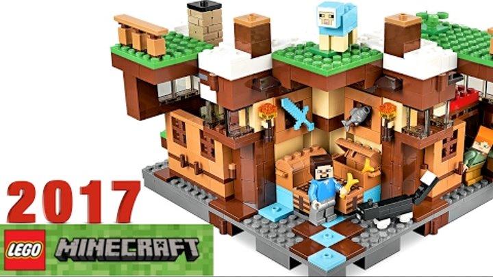 Лего Майнкрафт 2017 все наборы по игре Майнкрафт. Видео про игрушки для детей