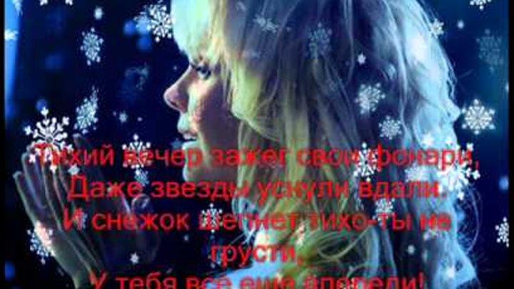 С Новым 2013 годом дорогая Валерия!