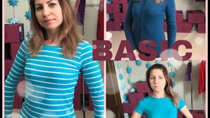 #Одежда Basic #новинки #покупки 5 каталога FABERLIC