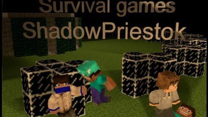 Minecraft - Голодные Игры - Часть 20 - 2 сезон!
