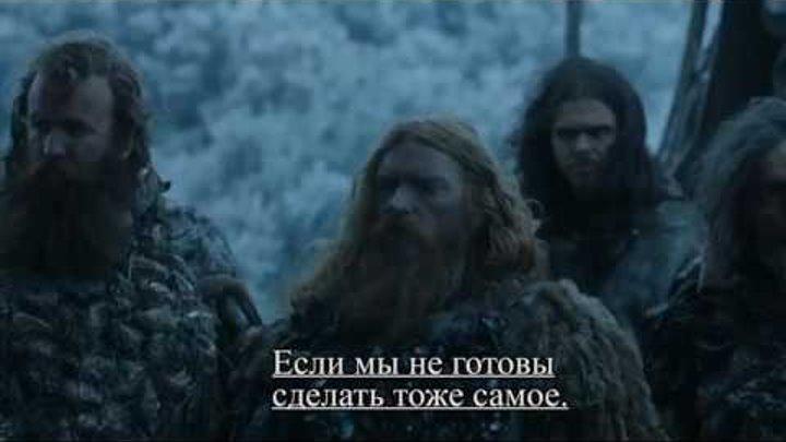 Игра престолов 6 сезон 7 серия – Сломленный человек Русское промо, дата выхода, озвучка.