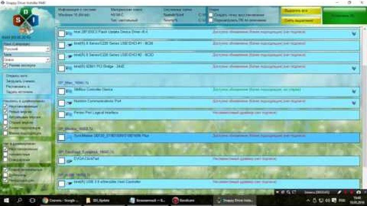 Snappy Driver Installer- любой драйвер для любой Windows
