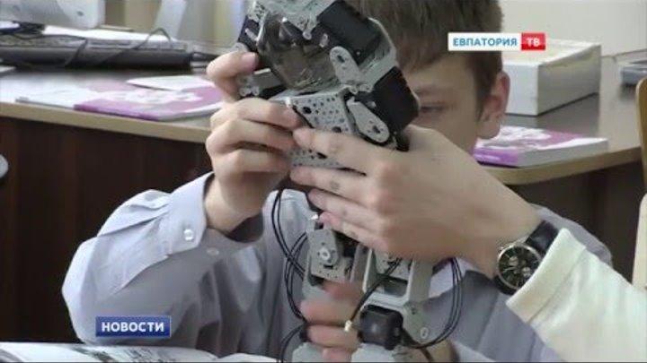 В Евпатории появился кружок робототехники