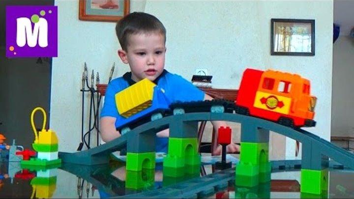 Большой поезд ЛЕГО Дупло играем поездом и краном распаковка игрушки LEGO Duplo big train