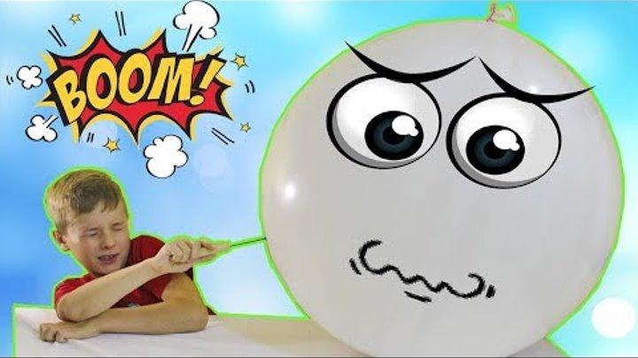 ВЗРЫВАЕМ ОГРОМНЫЙ ШАР С СЮРПРИЗАМИ ТАЧКИ МАКВИН 3 мультик машинками Crazy Giant Balloon Toy Surprise