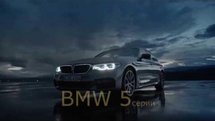 BMW 5 серии 2017 года