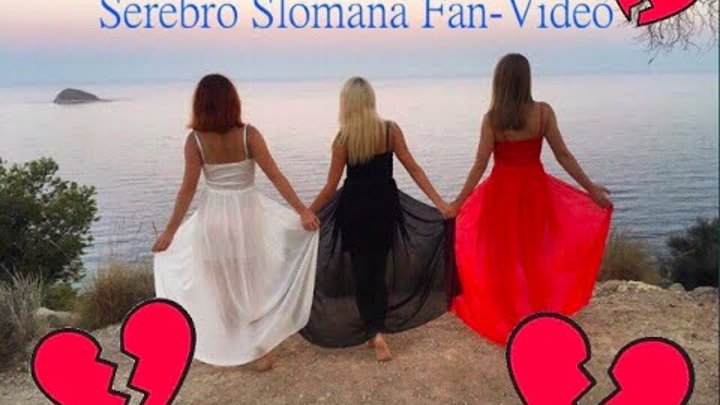 Serebro Slomana Fan-Video