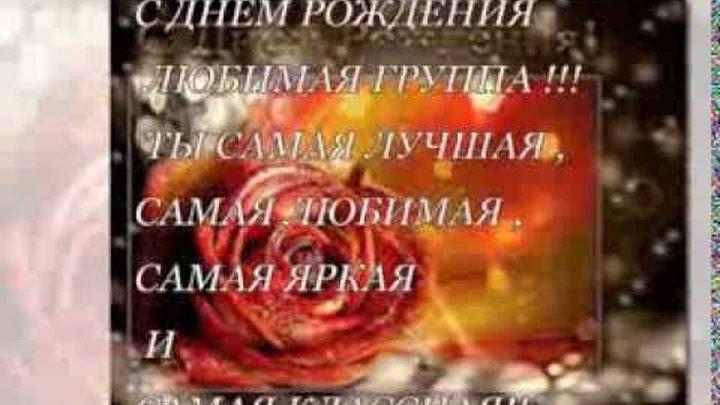 С ДНЁМ РОЖДЕНИЯ ЛЮБИМАЯ СКАЗКА ღஐஐღМИТХУН ИНДИЙСКИЙ КАЗАНОВАღஐஐhttpwww odnoklassniki rumitkhunch