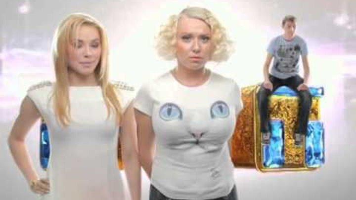 Реальные пацаны 5 сезон 17 серия
