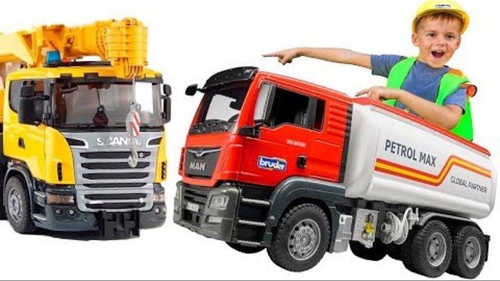 #Машинки для мальчиков и Бензовоз #Bruder перевернулся Пожарная машина Кран приехали на помощь