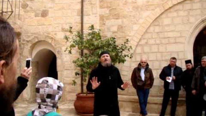 parintele calinic manastirea sf. sava ierusalim 2015 cuvinte spuse din inima PARTEA 1