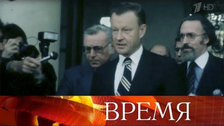 Ушел из жизни экс-советник по нацбезопасности президента США Джими Картера Збигнев Бжезинский.