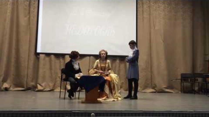 """Сценка по произведению Д.И.Фонвизина """"Недоросль"""""""