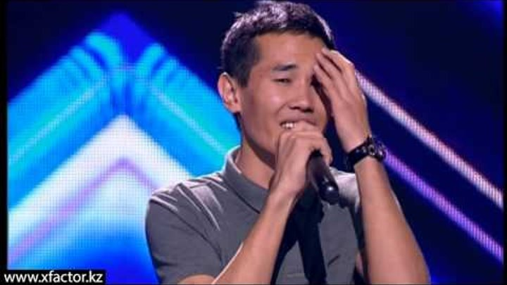 Астана Каргабай X Factor Казахстан. Прослушивания. 1 серия. 6 сезон.