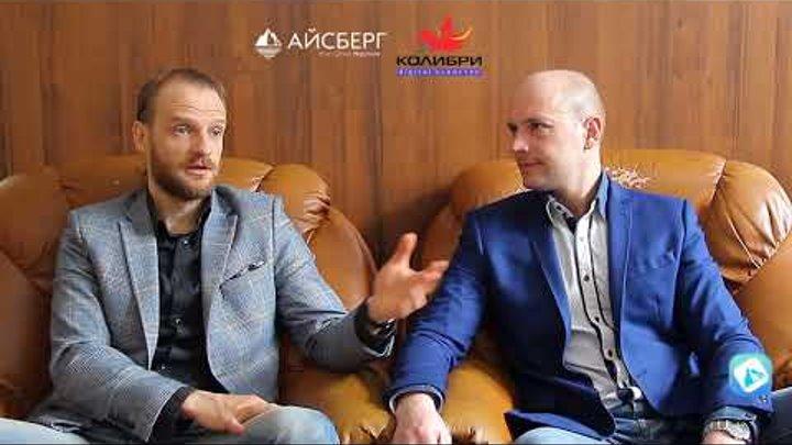 """""""Отзывы клиентов КОЛИБРИ"""". Александр Бергманис"""