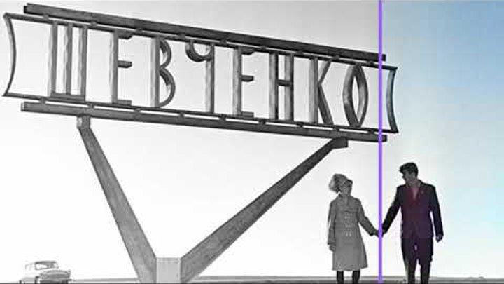 """""""Цветной"""" Шевченко. Старые черно-белые фотографии в цвете."""