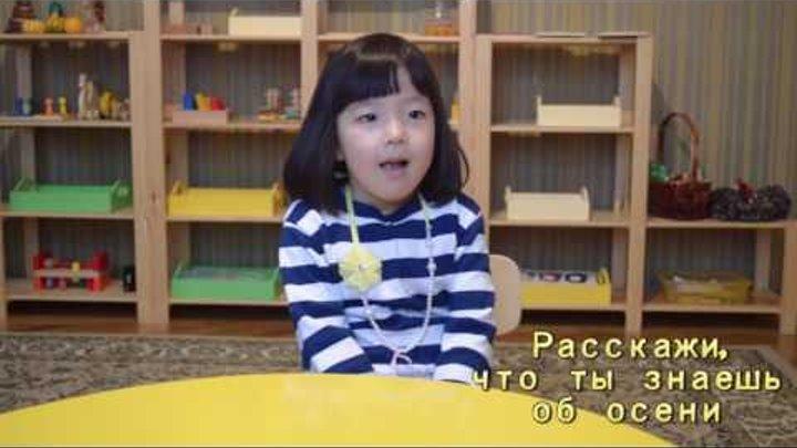 Осенние будни в детском саду Пикколино