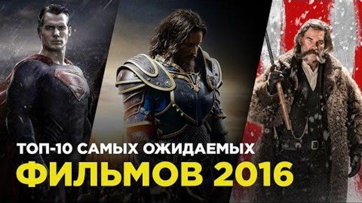 Фильмы 2017 года смотреть онлайн список лучших фильмов