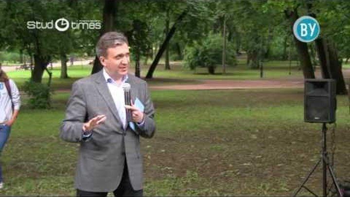 Вуличний університет. Павло Шеремета ( 2 сезон )