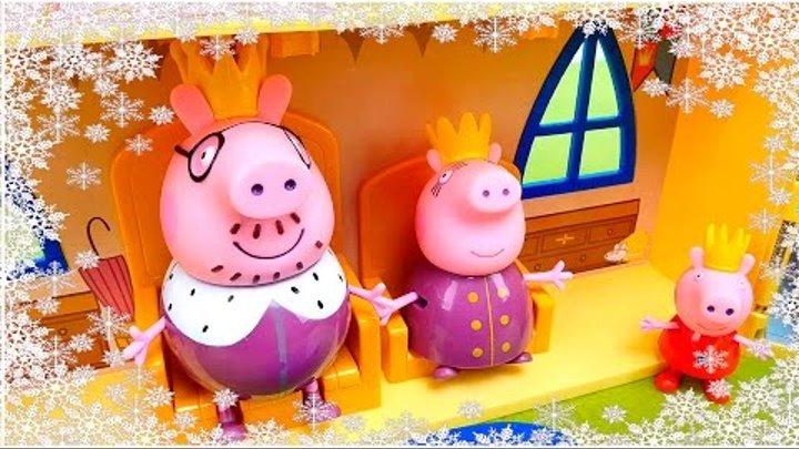 Свинка Пеппа показывает замок королевской семьи Peppa Pig and Princess Palace