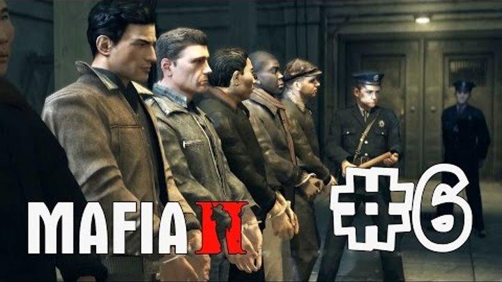 Mafia II Глава #6 Хорошо проведенное время (В ожидании Мафии 3)