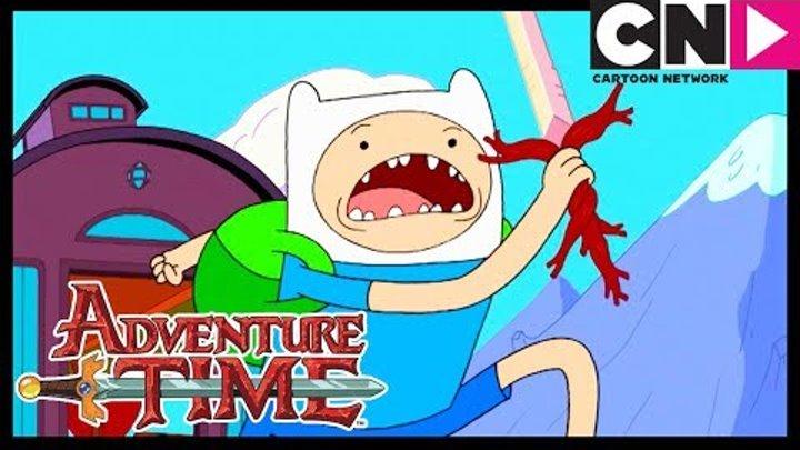 Время приключений | Таинственный поезд | Cartoon Network